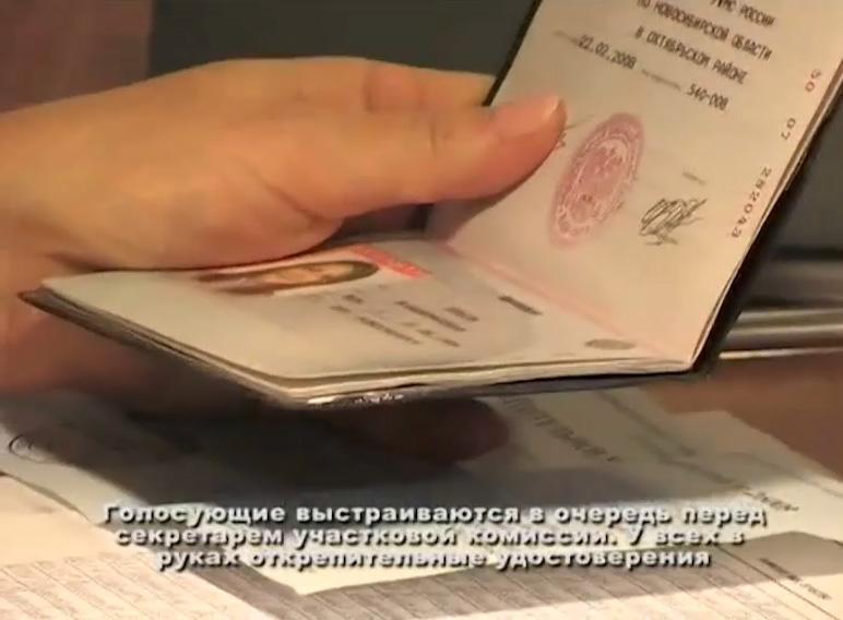 нарушения в Новосибирске 1. Видео предоставлено СР.