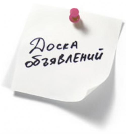 «Разработчик wowza»