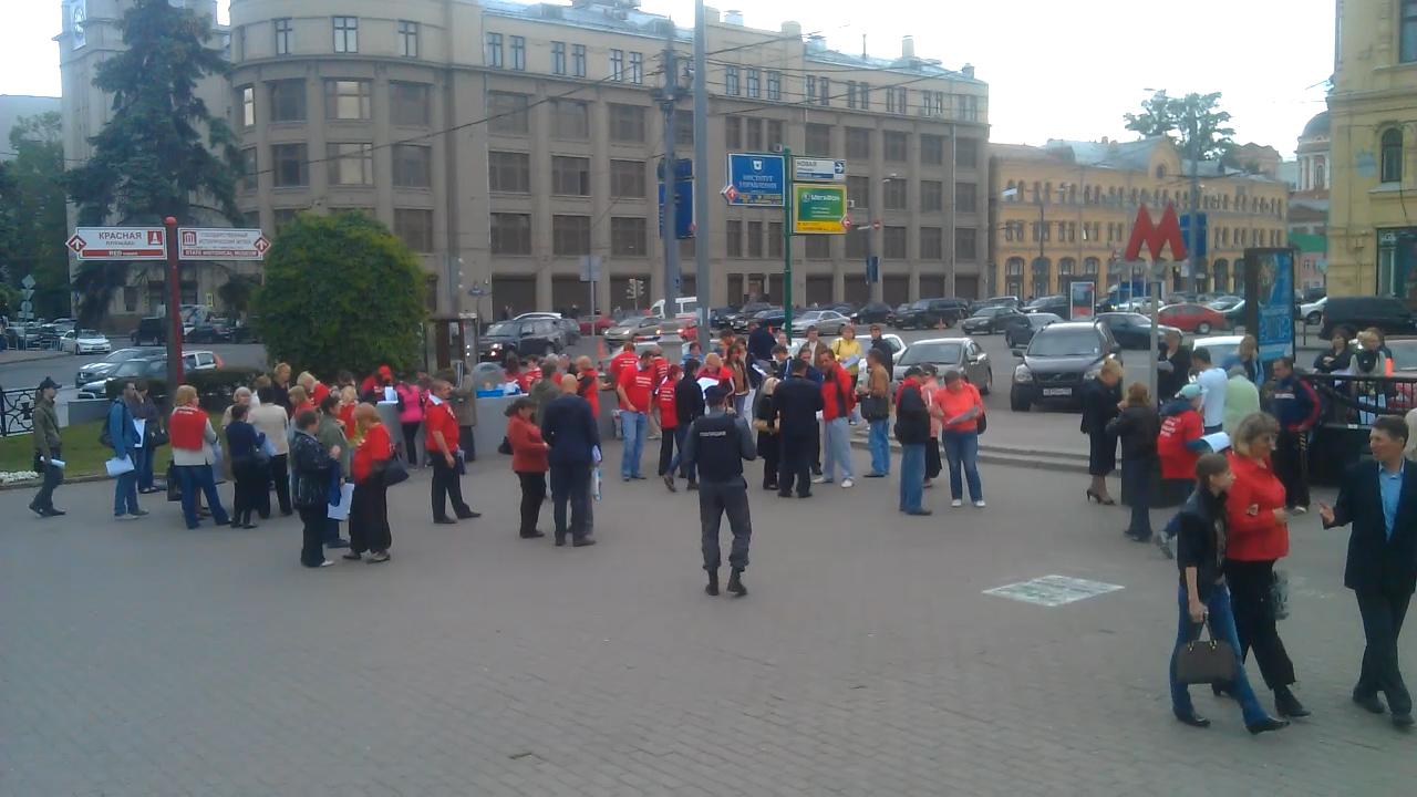 Социальный протест против сноса жилья в Москве