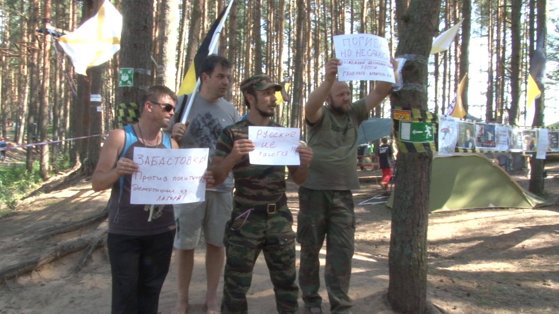 Бунт националистов на Селигере перед приездом Путина #селигер2012