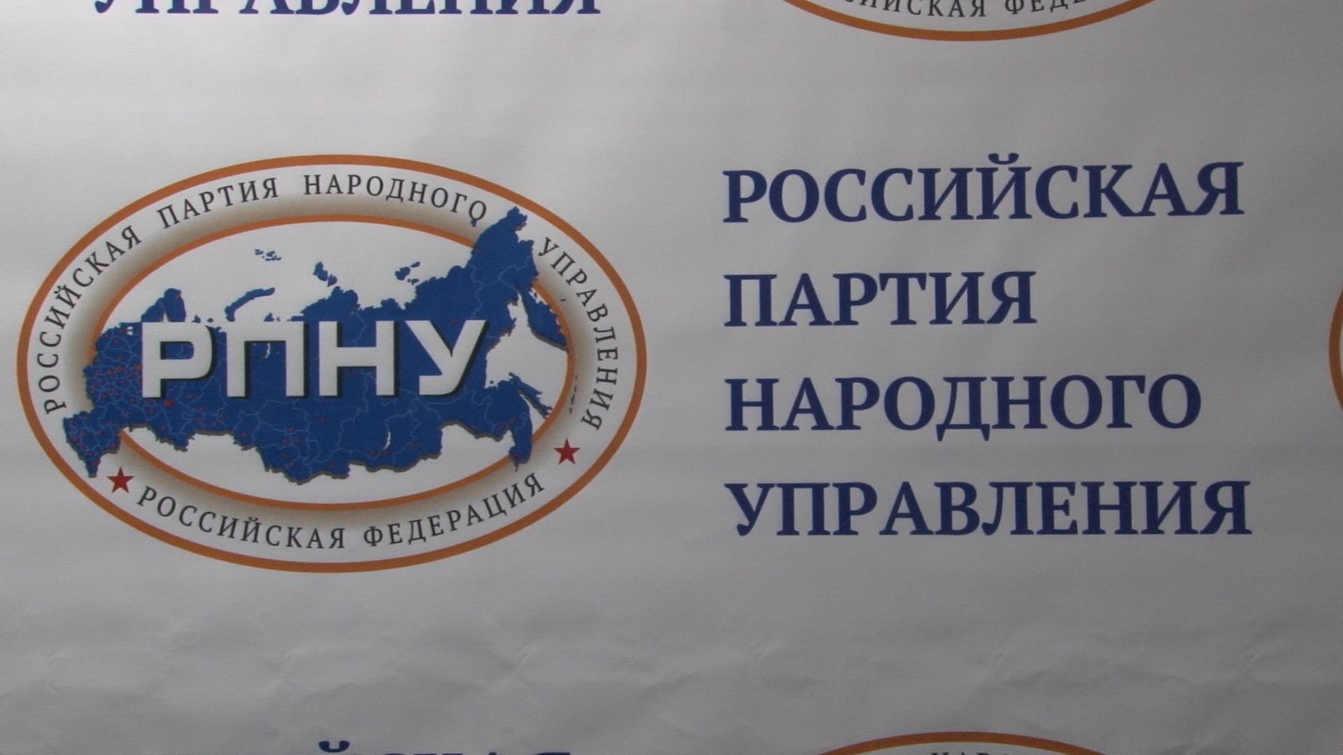 Мухамедьяров возглавил партию для реванша в Башкирии