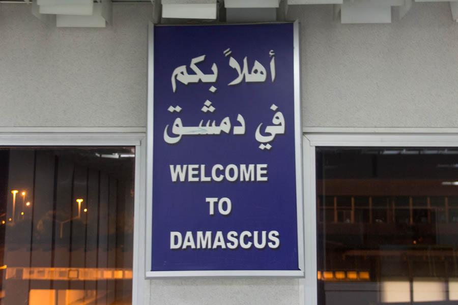 тестовая прямая трансляция из Дамаска (Сирия)
