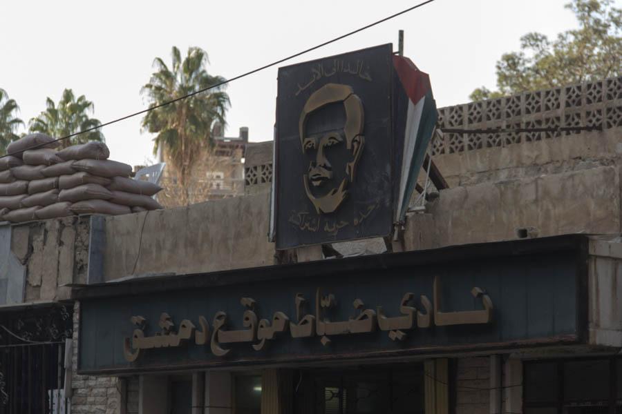 Вечерняя трансляция из Дамаска