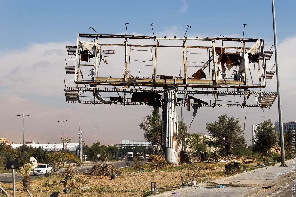 Дамаск On-Line: Репортаж из «горячего» района