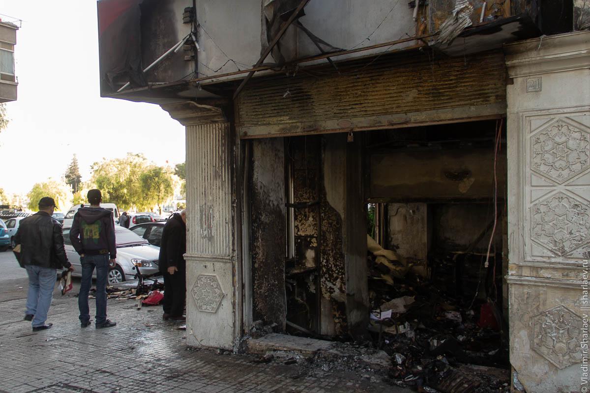 Теракт в Аль-Маззия
