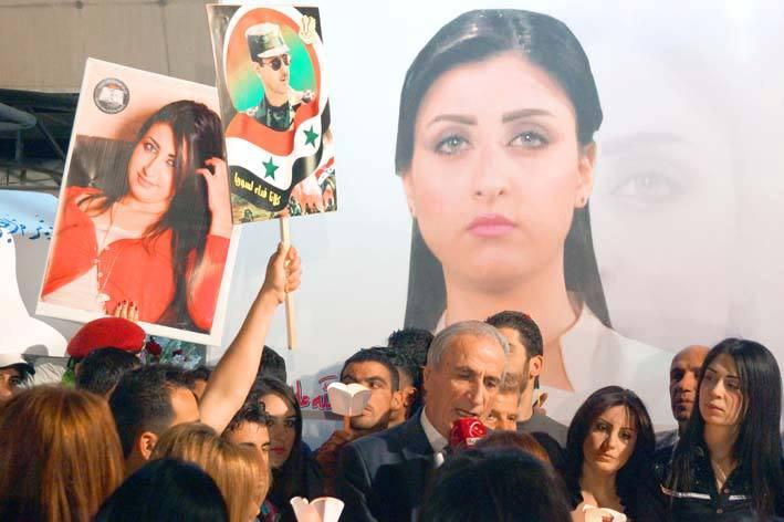 Сирия: в Дамаске прошел митинг посвященный памяти Яра Аббас
