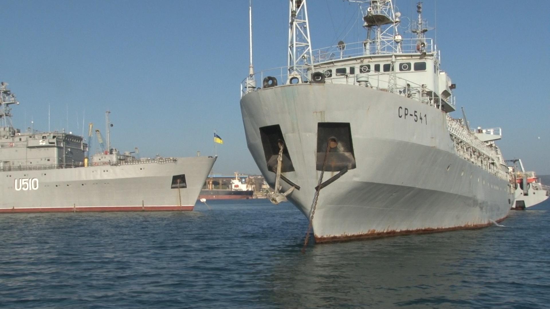 Крым: В севастопольской бухте остался один корабль под украинским флагом