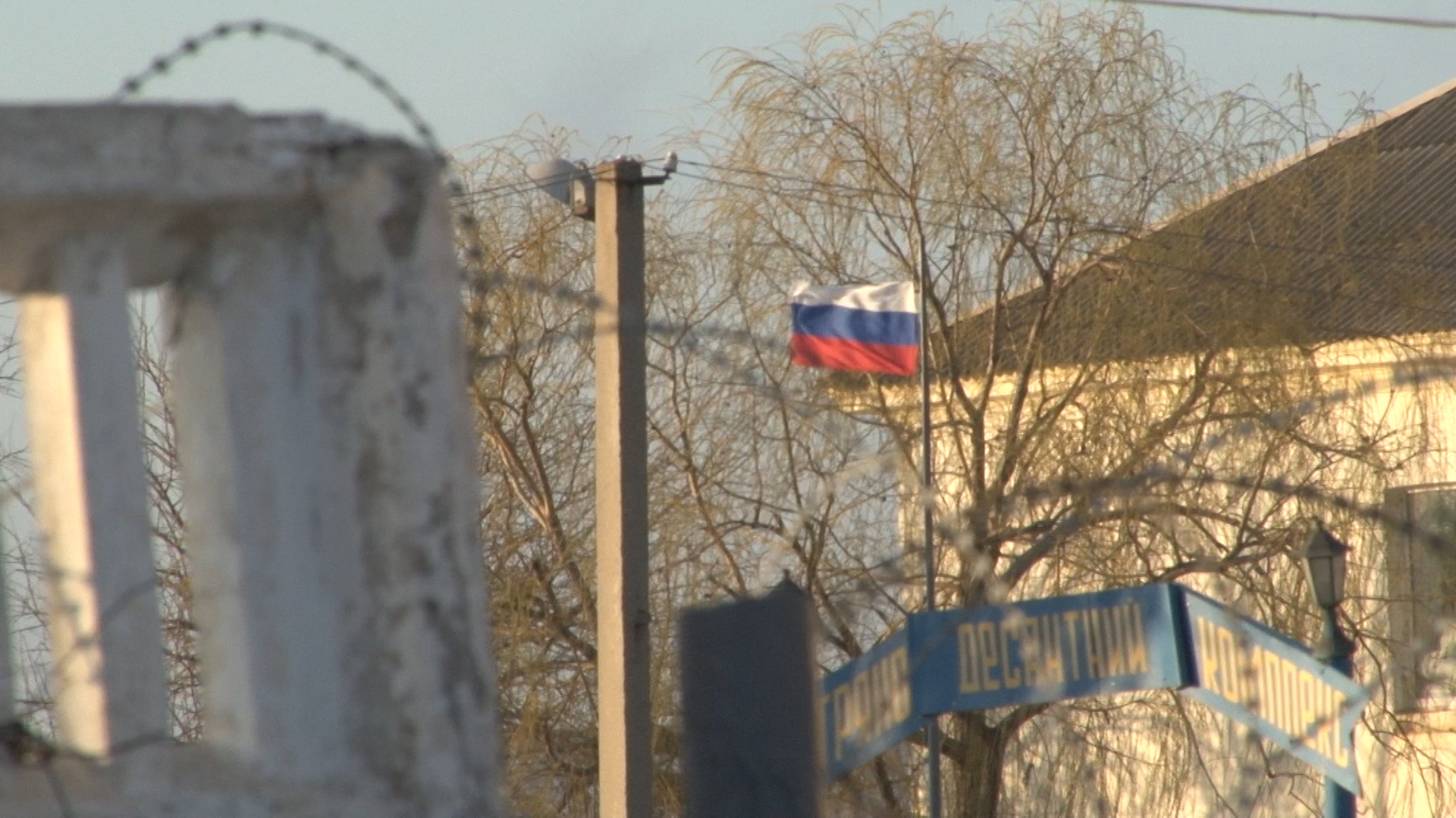 Крым: российский флаг развевается над базой морпехов в Феодосии