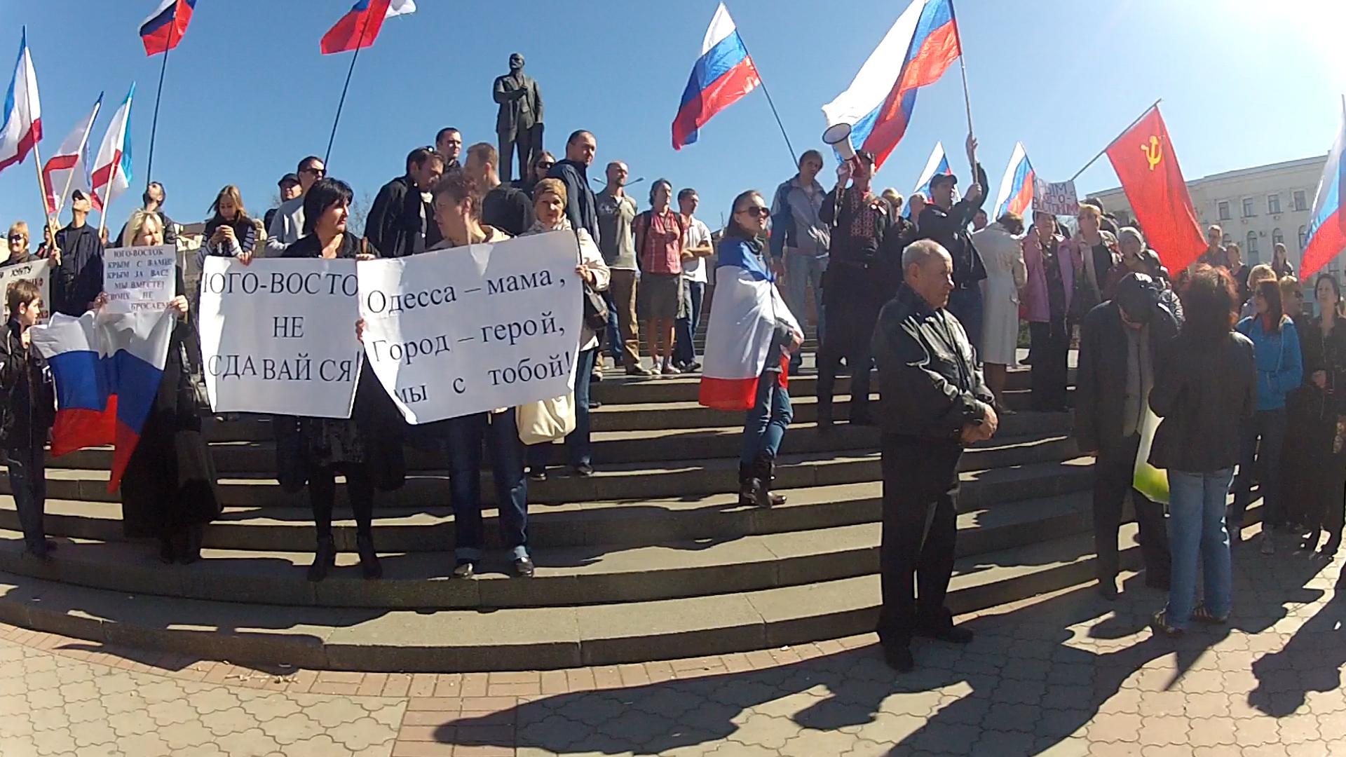 Крым: Симферополь поддержал Юго-Восток Украины