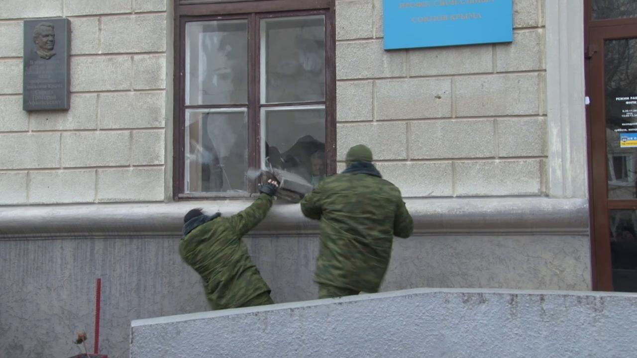 «Крымский фронт» захватывает пресс-центр американской НКО