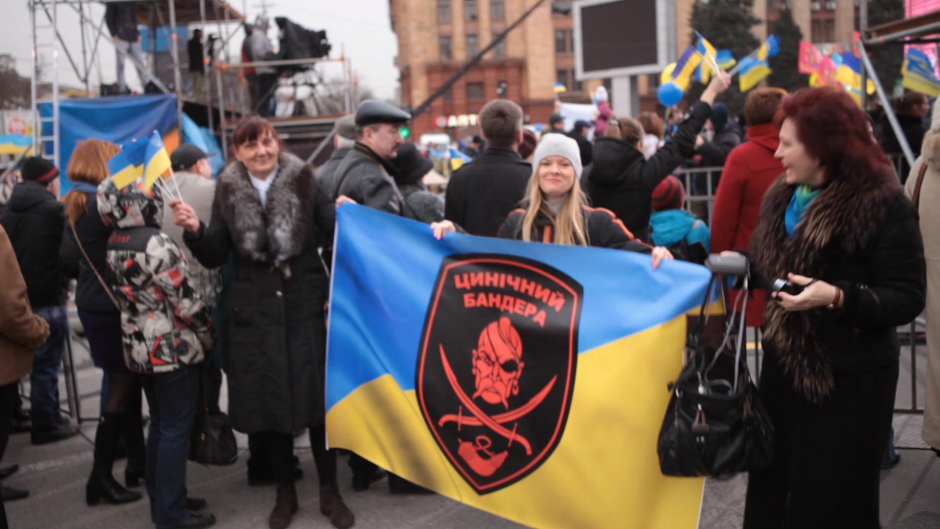 Днепропетровск, народное вече
